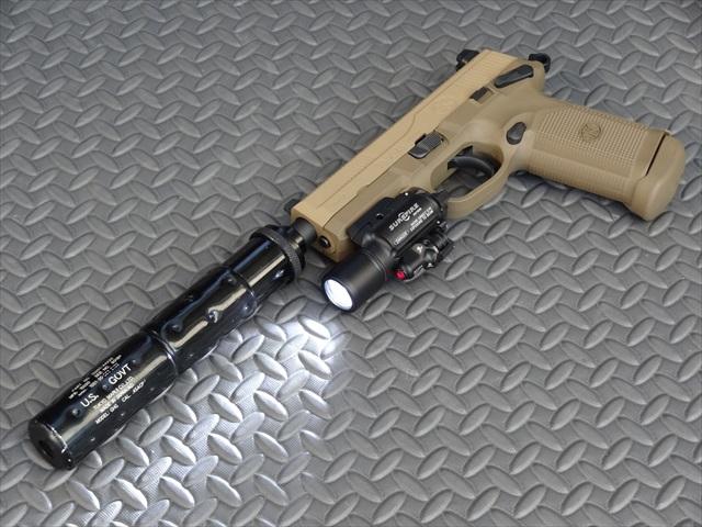 Cybergun FNX-45 Tactical Gas Blowback Pistol