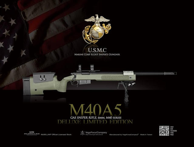 VFC M40A5 DX Version 限定品 (JPver./McMILLAN Licensed)